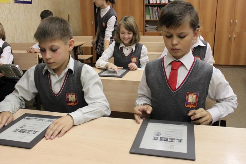 планшет для школьников начальных классов Вам